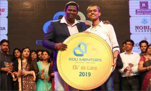 2019-edumentors-00011